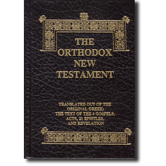 Orthodox New Testatment