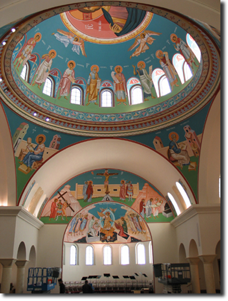 A view of the dome and the north apse before we began work installing     icons on the ceiling.