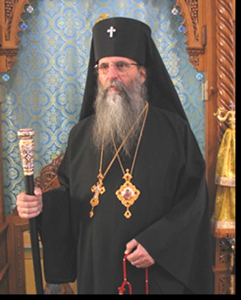 Photo of Archbishop Gregory